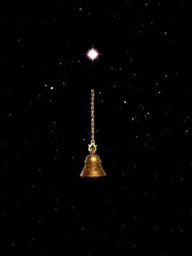 Heart Bell